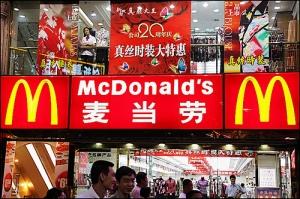 mcdonalds-nanjing-road-outdoor-mall-http://farm3.static.flickr.com/2205/1553635603_b49e6ffb9b.jpg
